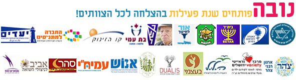 clients logos banner 2012-2013 size adj